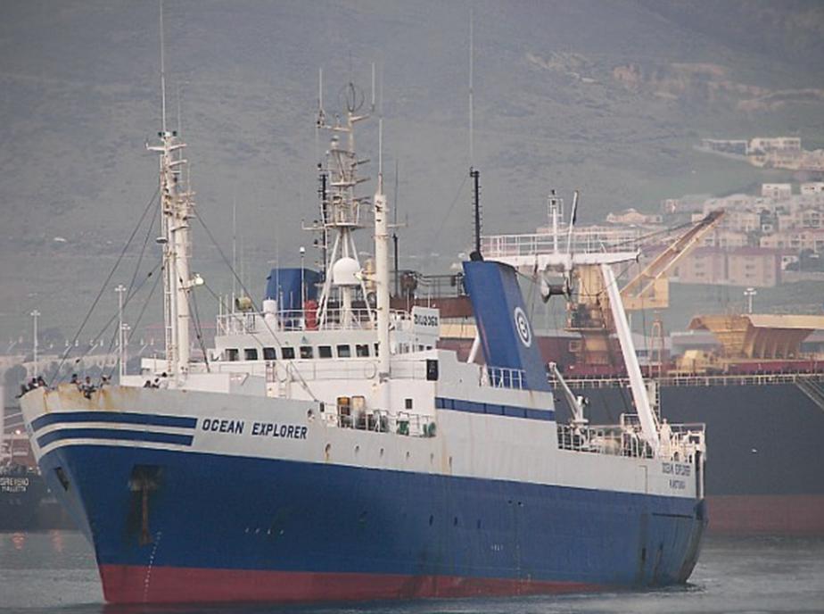 Sj fer ab k sea service book fishinghat for Ocean explorer fishing